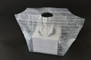 【バイオマス 袋】バイオマスフラットバッグ S フランス(1セット100枚入)
