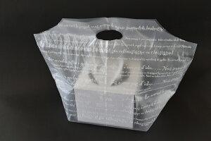 【バイオマス 袋】バイオマスフラットバッグ L フランス(1セット100枚入)