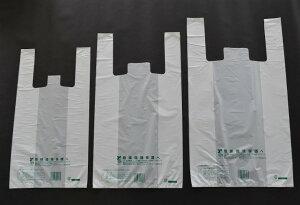 バイオマスレジ袋 乳白 LX(1セット100枚入)