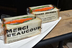【パン 袋】【サンドイッチ 袋】ボリュームサンドパック 70 メルシー(1セット100枚入)【ノッチ付】