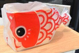 【パン 袋】HD食パン1斤袋 こいのぼり(1セット100枚入)【ラッピング 袋】