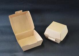 ネオクラフト バーガーBOX L(1セット20枚入)