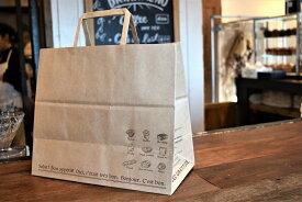 【紙袋】紙手提げ袋 サリュ M(1セット50枚入)【食パン2斤対応サイズ】