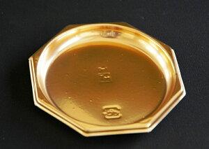 D-1 ゴールドトレー八角