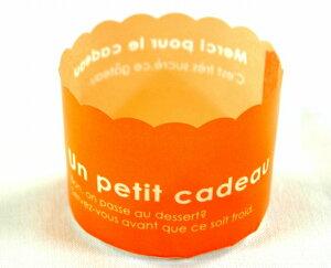 カラーマフィン オレンジ(1セット100枚入)