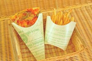 【ピザ 袋】カフェグリーン 三角袋M(1セット100枚入)【パン 個包装】