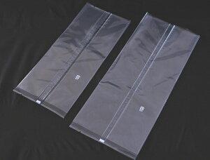 【シフォンケーキ 袋】【ガスバリア 袋】【脱酸素剤対応】スモールシフォン用袋【ヒートシール対応】(1セット100枚入)