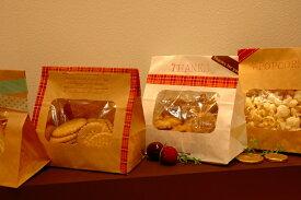 【パン テイクアウト】ルックバッグNo.4S 未晒し(1セット100枚入)【耐油耐水紙 プレゼント 焼菓子 パン詰め合わせ】