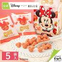ミニーマウス/コーン いちごミルク味 5袋入〈Disney SWEETS COLLECTION by 東京ばな奈〉メーカー公式 ディズニー 連…
