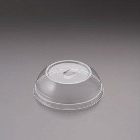 L-96SS-U ドーム蓋 U字穴有 (2000個/ケース)フタ 蓋 プラスチック デザート カップ 使い捨て イベント スウィーツ パフェ