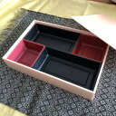 メーカー直送 高級弁当 秋田杉248×169×45h 共蓋中カップ付 小 [ケース80個入] 高級折箱 高級弁当 弁当容器 使い捨て…