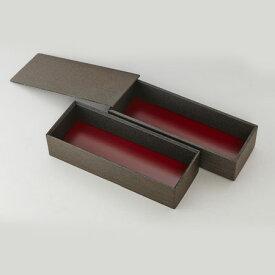 高級弁当 赤久松小鉢60並列3個2段 (72個入/ケース)《メーカー直送》高級折箱 弁当容器 使い捨て 仕出し 懐石 会席 祝膳 法事