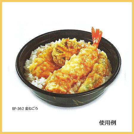 【シーピー化成】BF-362ホワイト本体丸丼中(50枚)【天丼/親子丼/そば/うどん/持ち帰り】