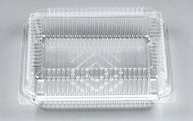 フードパック KHS-7 (50枚)使い捨て サンドイッチ テイクアウト 持ち帰り 透明 容器