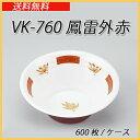 【メーカー直送】【シーピー化成】VK-760 鳳雷外赤 (600枚/ケース)