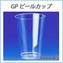 【クロネコDM便(メール便) 不可×】GP ビールカップ (30個)