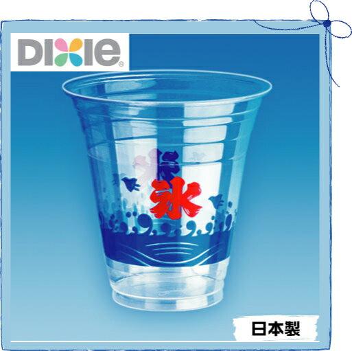 【日本デキシー】 14ペットかき氷カップ 410ml (1000個/ケース)GPPM14HZ【使い捨て カキ氷 お祭り 氷カップ イベント 送料無料】
