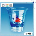 【日本デキシー】 14ペットかき氷カップ 410ml (1000個/ケース)