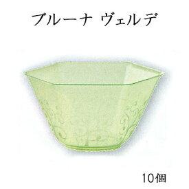 使い捨て容器 ブルーナ ヴェルデ (10入) かき氷 デザート スイーツ ベネチアンカップ プラスチック容器 使い捨て