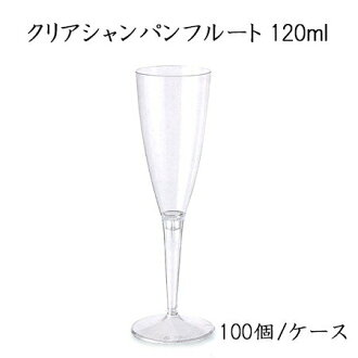 120 ml of clear champagne flutes (100/case)