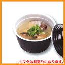 お吸い物 味噌汁本体 (50個)