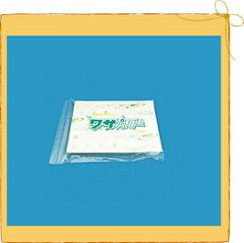 弁当用抗菌シート ワサパワー 110x170mm (200枚) ワサビシート 日持ち向上 テイクアウト 弁当 鮮度保持 仕出し
