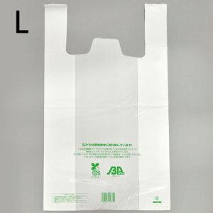ニューイージーバッグ バイオ25 Lサイズ 乳白 (100枚)福助工業 ポリ袋 レジ袋 ビニール袋 テイクアウト 持ち帰り レジタイ バッグ バック 買い物袋 有料袋 バイオマス 環境保全 コンビニ袋