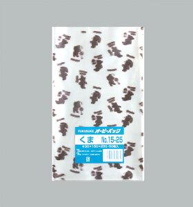 オーピーパック くま[0.03mm] No.15-25(50枚/パック)(巾150x長さ250mm) OPP袋 ラッピング ギフト プレゼント お菓子 透明 柄付き 福助工業《ネコポス対象》