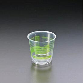 DIP-212P パティシエ緑 (50個)プラスチック/カップ/パーティー/使い捨て/イベント/業務用