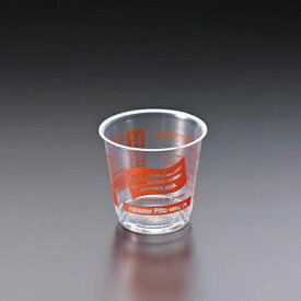DIP-212P パティシエオレンジ (50個)プラスチック/カップ/パーティー/使い捨て/イベント/業務用