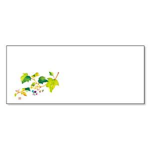 高級和紙おてもとマット 野ぶどう No.3270 (100枚) 使い捨て お品書き 敷紙 ランチョンマット 懐敷 懐紙 グルメ和紙 紙製品
