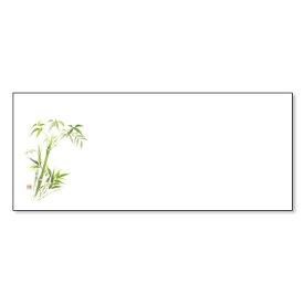 高級和紙おてもとマット 青竹 No.3271 (100枚) 使い捨て お品書き 敷紙 ランチョンマット 懐敷 懐紙 グルメ和紙 紙製品