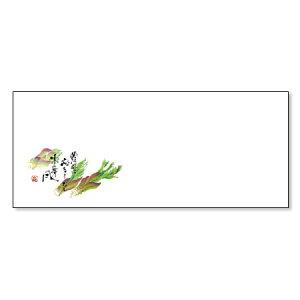 高級和紙おてもとマット タラの芽 No.3284 (100枚) 使い捨て お品書き 敷紙 ランチョンマット 懐敷 懐紙 グルメ和紙 紙製品