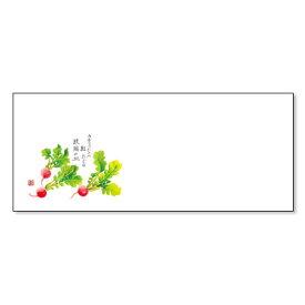 高級和紙おてもとマット ラディッシュ No.3312 (100枚) 使い捨て お品書き 敷紙 ランチョンマット 懐敷 懐紙 グルメ和紙 紙製品