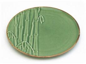Jenggala ジェンガラ ケラミック Bamboo Dessert Plate