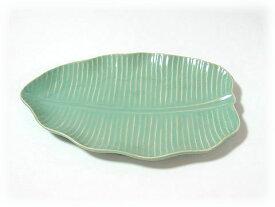 Jenggala ジェンガラ ケラミック Banana Leaf Plate