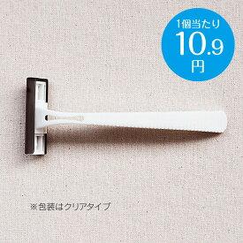 【ホテルアメニティ】単価10.9円 カミソリ2枚刃 業務用 使い捨て ピュア【200個入】アメニティー 激安 髭剃り