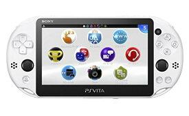 PlayStation Vita Wi-Fiモデル グレイシャー・ホワイト(PCH-2000ZA22)