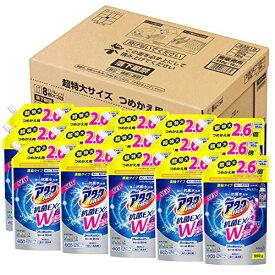 【ケース販売】アタックNeo 抗菌EX Wパワー 洗濯洗剤 濃縮液体 詰替用 大容量 950g(2.6倍分)×15個