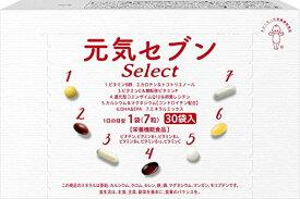 キユーピー 元気セブン Select 30日分 ビタミンC [ マルチ ビタミン ミネラル DHA EPA 配合 ]