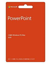 Microsoft PowerPoint 2019(最新 永続版) カード版 Windows10/mac対応 PC2台
