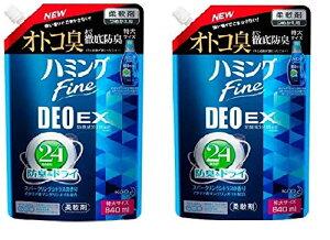 【まとめ買い】花王 ハミングファイン デオドラントEX スパークリングシトラスの香り 特大サイズ つめかえ用 (840mL) 詰め替え用 柔軟剤×2個
