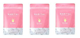 NARITAI ナリタイ 60粒 8ポケットサプリケース付き