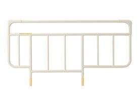 【単品で購入(課税)】ベッドサイドレール スタンダードタイプ 2本組 W96.4×H50.3cm