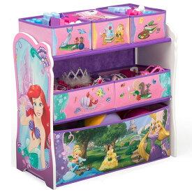 【決算セール割引商品】デルタ ディズニー プリンセス マルチ おもちゃ箱 収納ボックス マルチビン オーガナイザー 子供 TB83489PS Delta