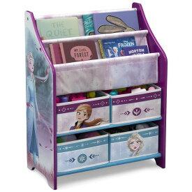 デルタ ディズニー アナと雪の女王2 本棚 おもちゃ箱 子供 収納 子供部屋 キャラクター 収納ラック ブック&トイ オーガナイザー Delta
