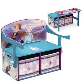 ディズニー アナと雪の女王2 収納付き ベンチ テーブルに早変わり 机 収納 おもちゃ箱 ボックス BOXテーブル 子ども家具 Delta