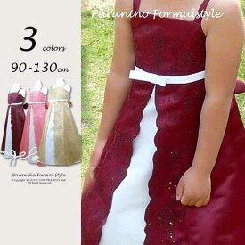 【Fashion THE SALE】子供ドレス 90-115cm ワインレッド アンジェラ フォーマル ウェア