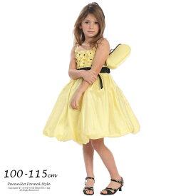 【楽天スーパーSALE半額商品】子供ドレス フォーマル 女の子 100-115cm イエロー モニカ