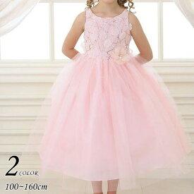 【Fashion THE SALE】子供 ドレス フォーマル 女の子 100-160cm ピンク シャンパン サマンサ
